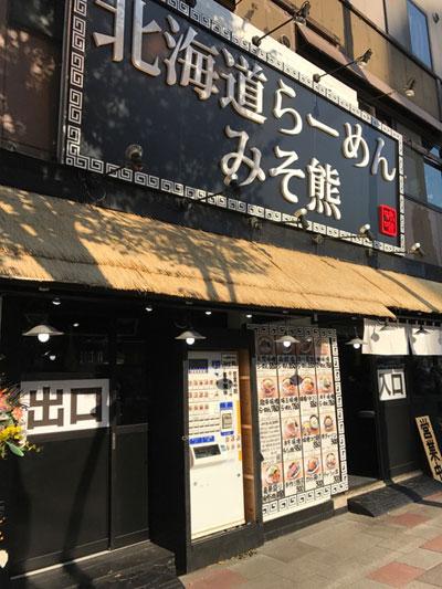 f:id:yamadabushi:20171121212229j:plain