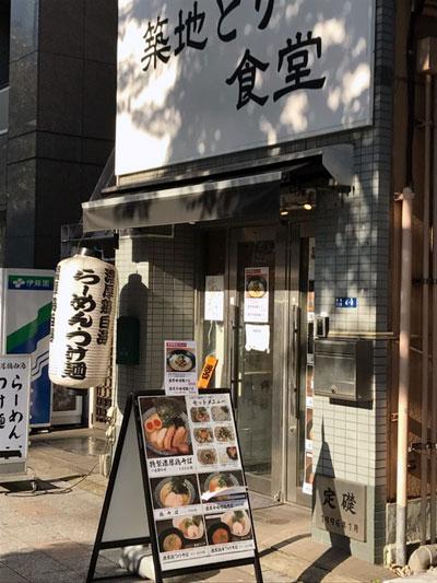f:id:yamadabushi:20171121212532j:plain