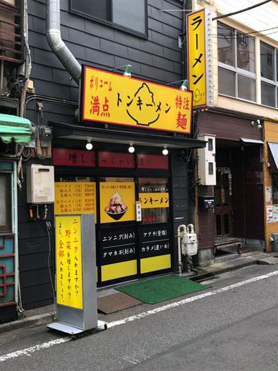 f:id:yamadabushi:20171121212657j:plain