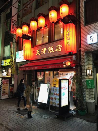 f:id:yamadabushi:20171121212924j:plain