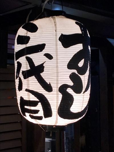 f:id:yamadabushi:20171130021559j:plain