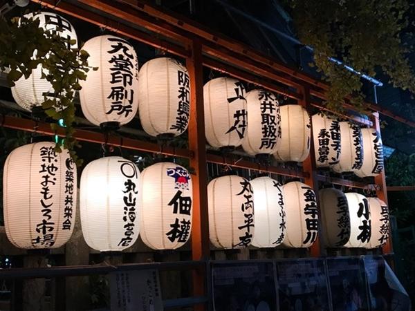 f:id:yamadabushi:20171130021944j:plain