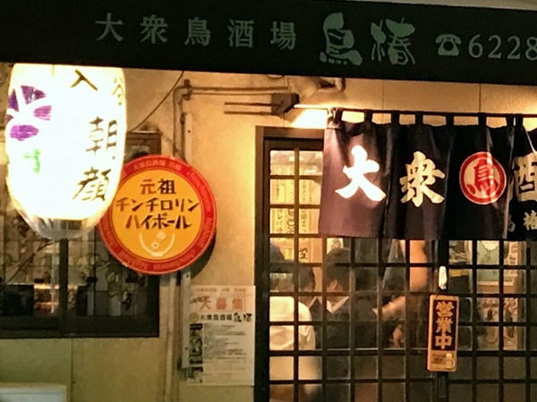 f:id:yamadabushi:20171130022130j:plain