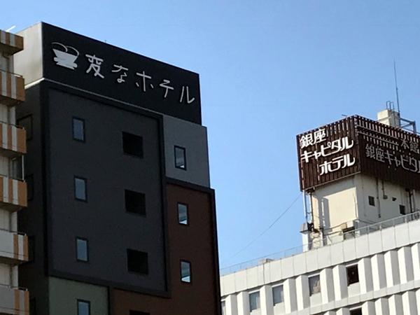 f:id:yamadabushi:20171212024225j:plain