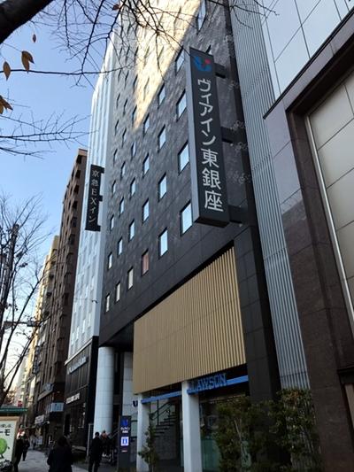 f:id:yamadabushi:20171212024900j:plain