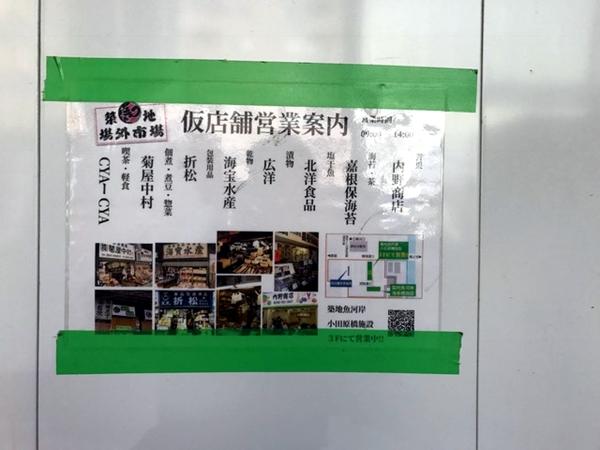 f:id:yamadabushi:20171230032735j:plain