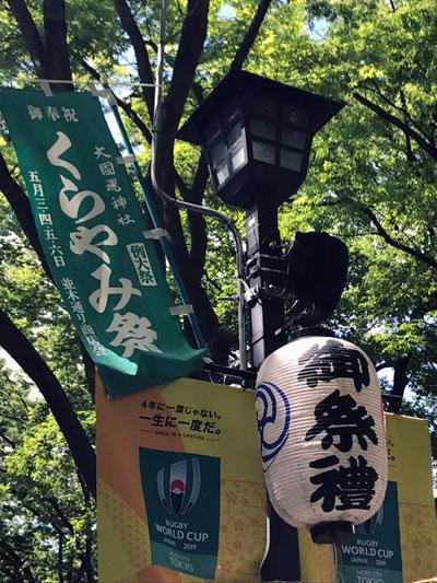 f:id:yamadabushi:20180515200501j:plain