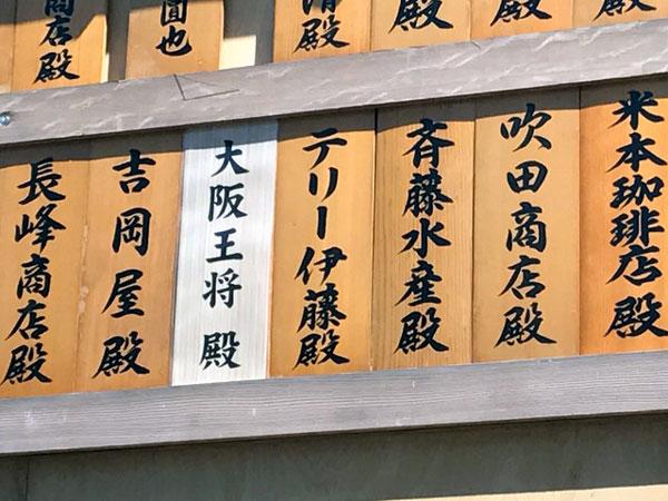 f:id:yamadabushi:20180515200849j:plain