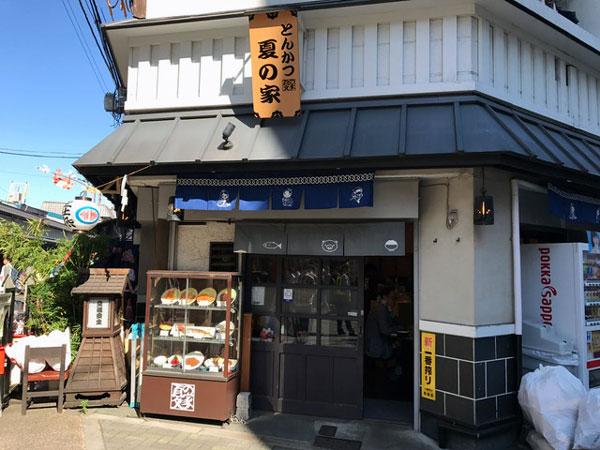 f:id:yamadabushi:20180523144445j:plain
