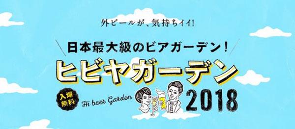 f:id:yamadabushi:20180523144818j:plain