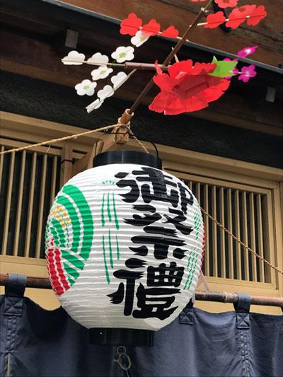 f:id:yamadabushi:20180607165117j:plain