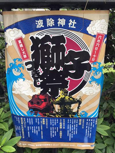 f:id:yamadabushi:20180607165131j:plain
