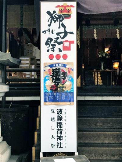 f:id:yamadabushi:20180607165144j:plain