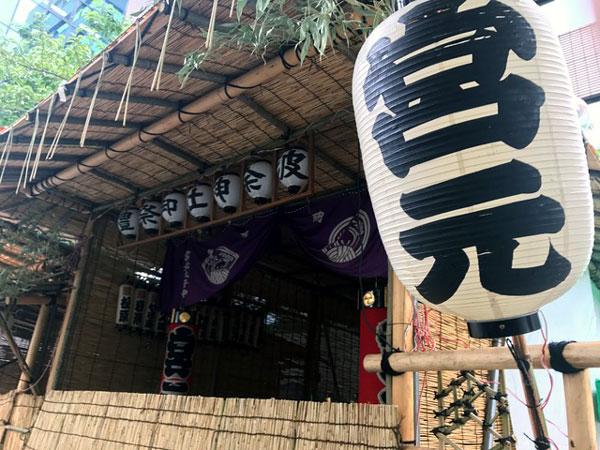 f:id:yamadabushi:20180619183251j:plain