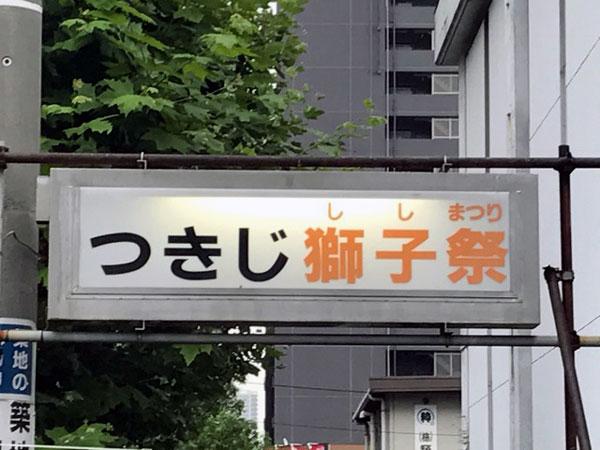 f:id:yamadabushi:20180619183304j:plain
