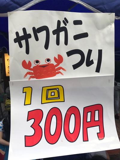 f:id:yamadabushi:20180717191335j:plain