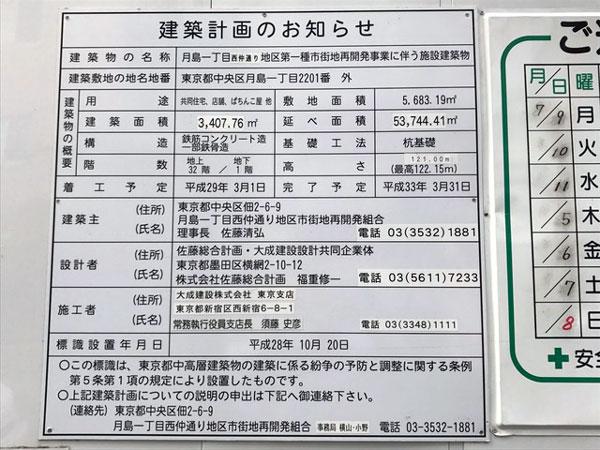 f:id:yamadabushi:20180717191440j:plain