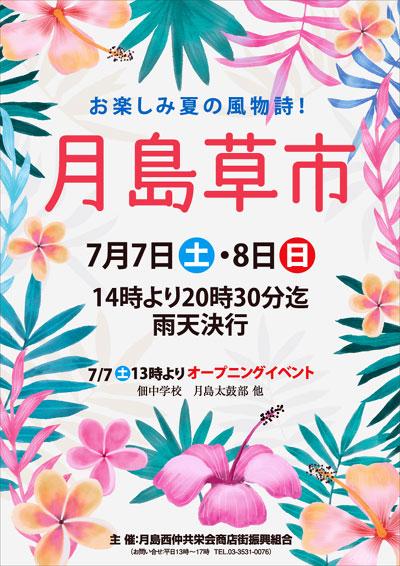 f:id:yamadabushi:20180718094716j:plain