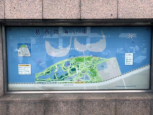 f:id:yamadabushi:20180724185213j:plain