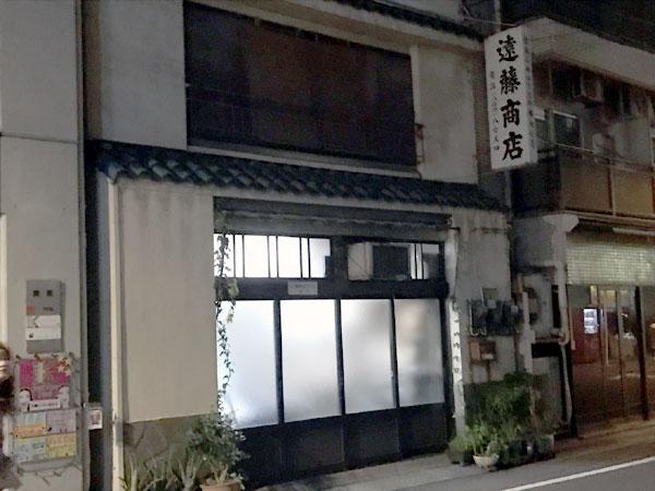f:id:yamadabushi:20180801000657j:plain