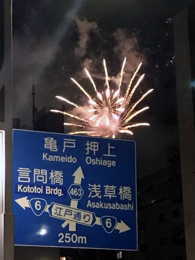 f:id:yamadabushi:20180801000744j:plain