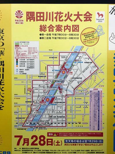 f:id:yamadabushi:20180801000826j:plain