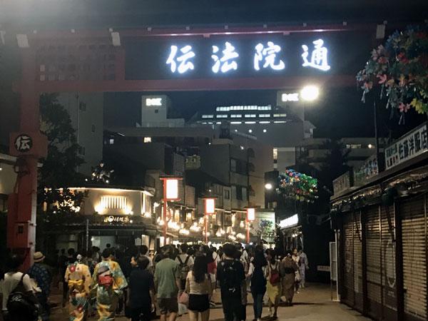 f:id:yamadabushi:20180801001347j:plain