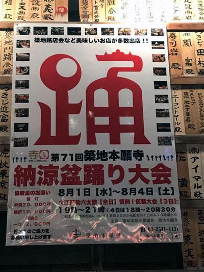f:id:yamadabushi:20180816214455j:plain