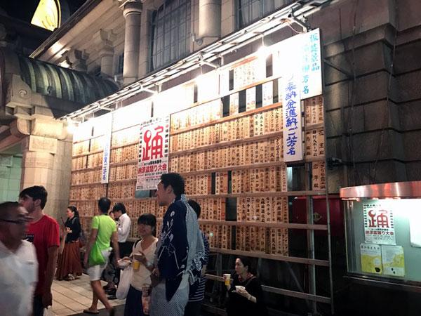 f:id:yamadabushi:20180816214633j:plain