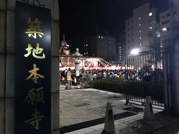 f:id:yamadabushi:20180816215557j:plain