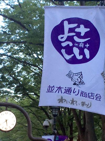 f:id:yamadabushi:20180830224153j:plain