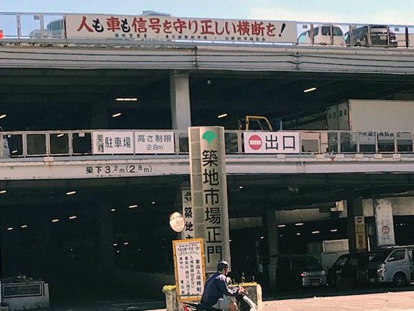 f:id:yamadabushi:20181009202448j:plain