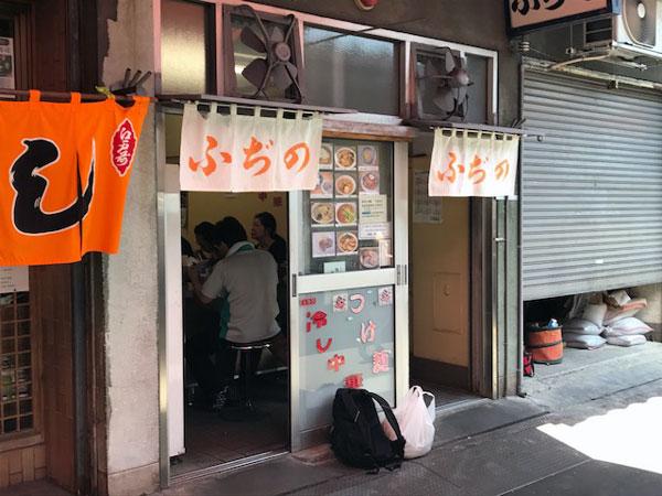 f:id:yamadabushi:20181009203000j:plain