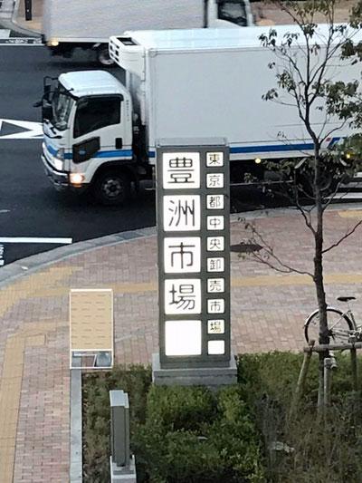 f:id:yamadabushi:20181030212809j:plain