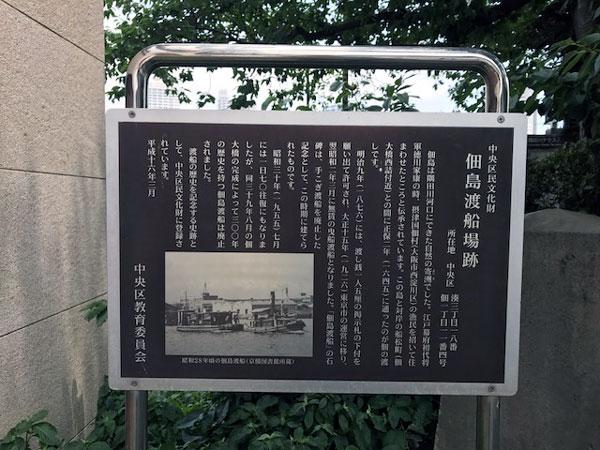 f:id:yamadabushi:20181120191059j:plain