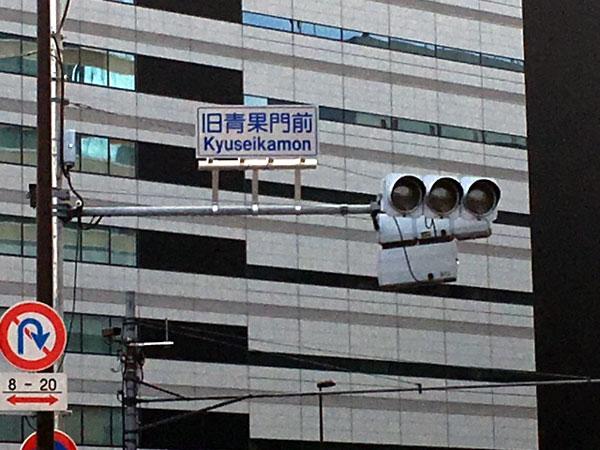 f:id:yamadabushi:20181120191245j:plain