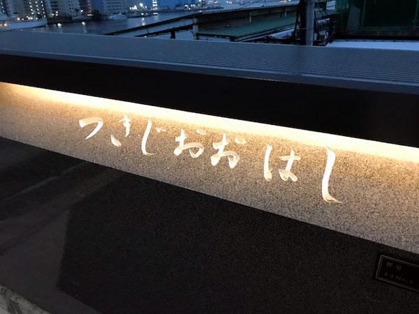 f:id:yamadabushi:20181120191639j:plain