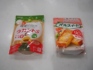 f:id:yamadaeisaku:20200521012522j:plain
