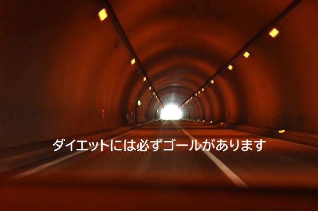 f:id:yamadaeisaku:20200523221813j:plain