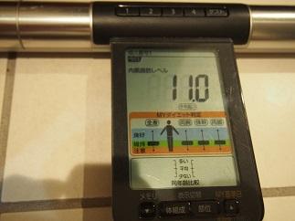 f:id:yamadaeisaku:20200524015304j:plain