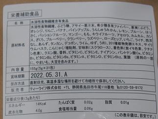 f:id:yamadaeisaku:20200524024917j:plain