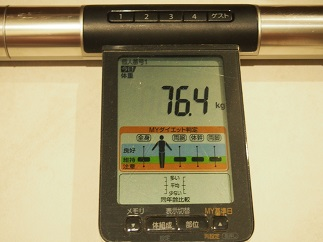 f:id:yamadaeisaku:20200530043823j:plain