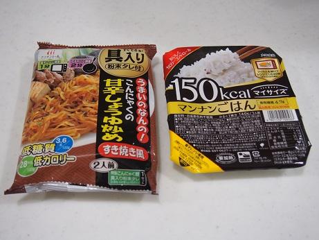f:id:yamadaeisaku:20200601233327j:plain