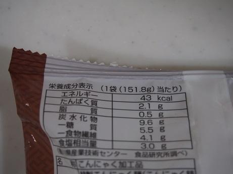 f:id:yamadaeisaku:20200601233334j:plain