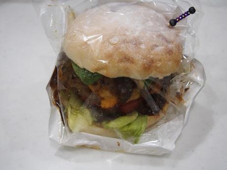 トロピカルハンバーガー