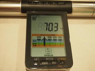 ダイエット48日目体重