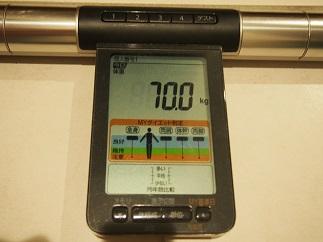 ダイエット49日目体重