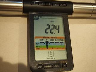 リバウンド対策期1日目BMI