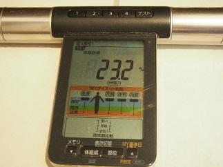 f:id:yamadaeisaku:20200809021807j:plain