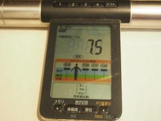 f:id:yamadaeisaku:20200809021818j:plain